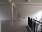 丹徒新区 可办公可用于小企业 写字楼 800平米