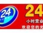 官方特约维修 /临海三洋空调官方网站临海全市各售后维修部