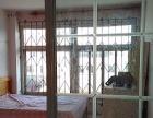福山北方汽配 曙光名座 1室1厅 40平米 中等装修 半年付