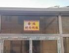 杨树东街48号店铺转让