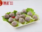 上海牛肉丸技术免加盟培训