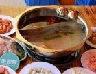 【隆阳区】李氏鲜鱼火锅