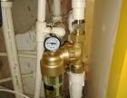 专业各品牌净水器维修安装净水机维修安装滤芯配件