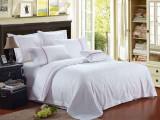 生產加工床上用品,床單被罩,床品批發,生產銷售毛巾