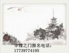 河南电视台华豫之门正规电话华豫之门拍卖会华豫之门报名要收费