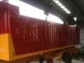 订做13米花篮 标箱 集装箱骨架 自卸平板后翻