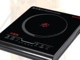 电磁炉厨房电器、家用电器电磁炉、大家电电