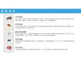 【推荐】郑州优惠的钢制防火门 价格合理的钢制抗风压防火门