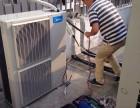 欢迎访问 宝应美的空调网站各点 售后维修服务中心电话