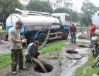 越秀区清理化粪池,越秀区北京路化粪池清理,高压车疏通清洗管道