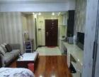 湖里东渡东兴小区 1室1厅 45平米 简单装修 押一付三