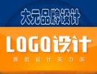 福州LOGO/画册/VI/折页/宣传单/设计