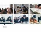 北京菲莫斯软装设计培训