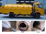 市南专业投下水清洗管道管道疏通 专业抽粪池抽污水抽淤泥