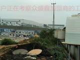 环保油 环保油 生物燃油生产厂家 众盛鑫