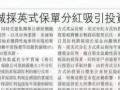 香港保险有没有必要买?