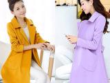 2015年秋冬新款韩版女装中长款毛呢大衣女式毛绒呢子女外套批发
