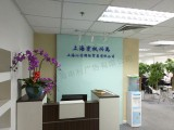 励志文化墙,LOGO前台,企业形象墙,企业文化墙,工艺精良