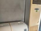 万家乐电热水器80升,海尔2匹柜机,一起。