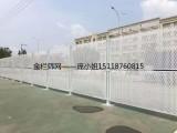 珠海抗风护栏,边防护栏,冲孔板护栏,沿海围栏