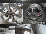 广州轮毂变形修复-白云区轮毂轻微变形修复