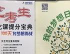黄石高三艺考冲刺辅导丨艺术生文化课集训丨艰难玉成