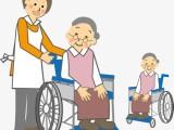 武汉洪山专业靠谱家政公司 选择武汉818养老机构