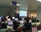 电子商务技能(淘宝美工淘宝运营)和电商达人培训