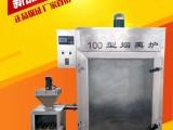 烟熏炉 豆腐干烤箱