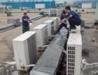 郑州空调维修安装服务,专业故障维修