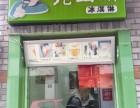 开家温州九山湖冰淇淋店多少钱 怎么加盟九山湖冰淇淋
