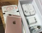转自己用的iPhone6s国行玫瑰金128G-3684元