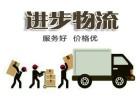 绍兴进步物流全国物流公司 整车运输 大件设备运输