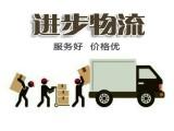 张家界进步物流全国物流公司 整车运输 大件设备运输