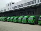 4.2米箱式货车,买车还有货源提供。