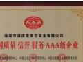 名华益生茶上海地区厂家直销超浓缩小礼盒名华牌益生茶
