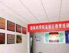 湖南长沙安卓软件开发工程师培训班