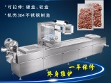 DLZ-320全自动连续拉伸膜真空包装机食品真空封口机