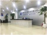 安徽华方计量仪器设备计量检测服务