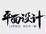邯郸平面广告设计 影楼后期培训 零基础教学 创硕教育