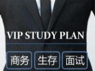 上海商务英语培训时间,剑桥商务英语中级班