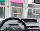 雪铁龙 世嘉三厢 2014款 1.6L 手动 品尚型VTS版