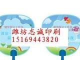 牡丹曹县做广告扇子的地方