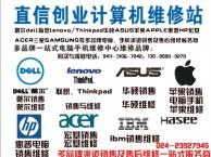 联想沈阳市联想客户服务中心 电话 地址-沈阳联想电脑售后