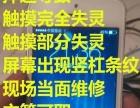 南昌电玩巴士 专业承接上门接送 上门维修业务