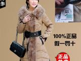 2014新款冬季中长款濑兔毛领羽绒服大码兔毛皮草修身冬装女外套