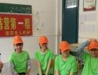 童行携力 青少年抗逆力提升训练营