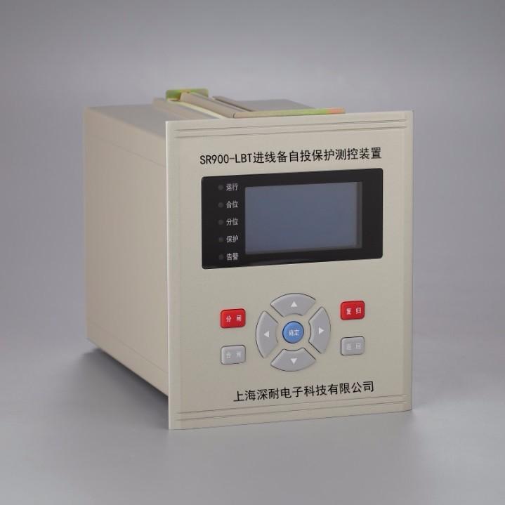 进线备自投保护 微机保护测控装置 SR900-LBT