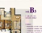 海上五玥花大三房出租 紧邻东垵BRT 交通便利租租租,英环路