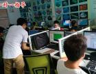 深圳横岗布吉平湖观澜mastercam电脑锣编程培训